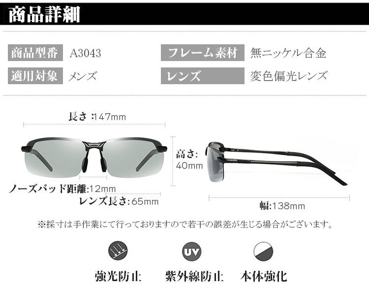 日语详情_17.jpg