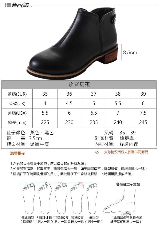 馬丁靴_18.jpg