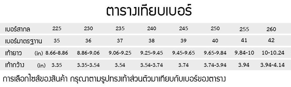 女鞋尺码表1.jpg