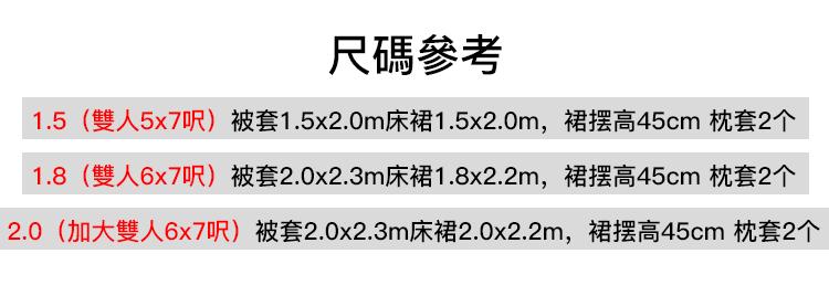 807_26.jpg