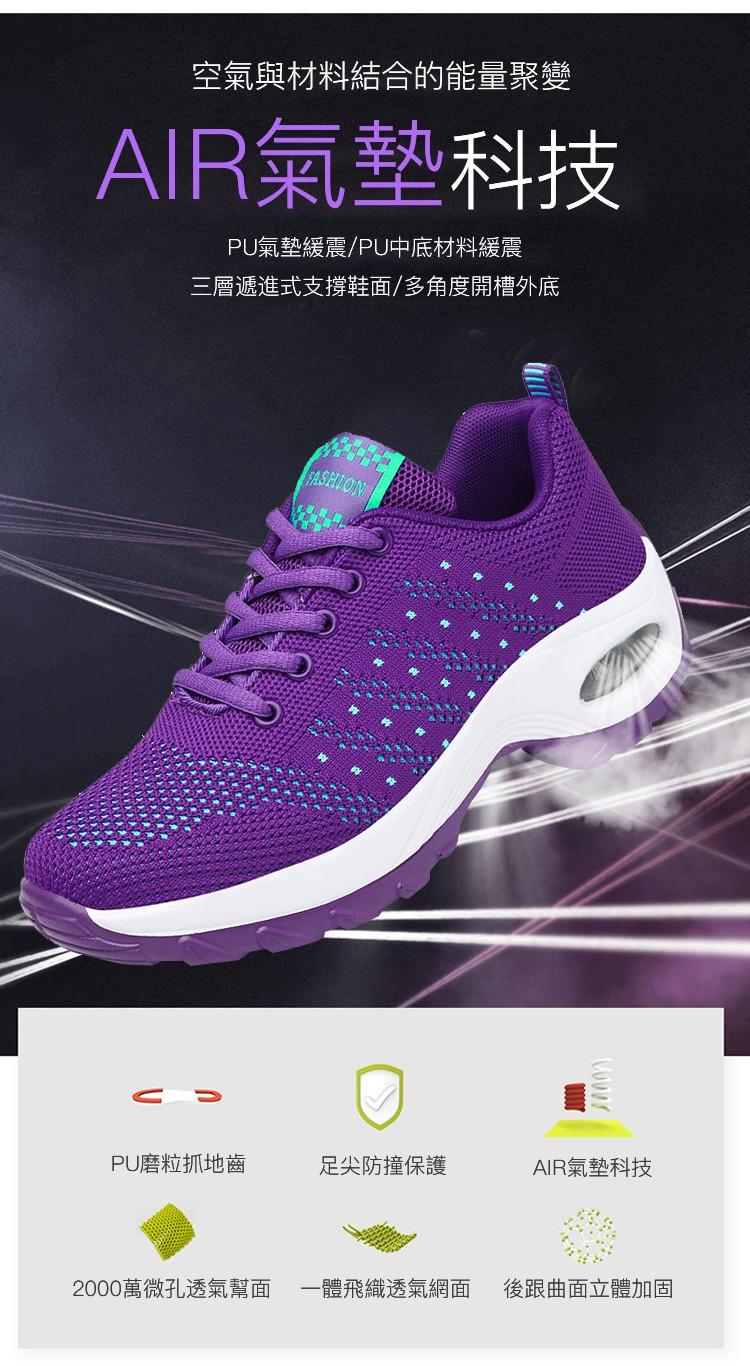 氣墊鞋設計說明,空氣與材料的完美組合