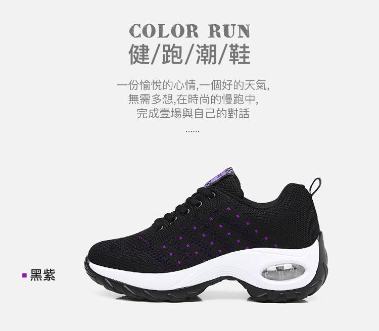 黑紫色氣墊鞋特寫