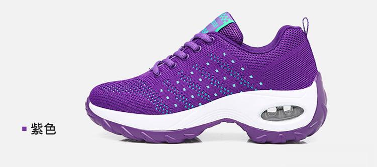 紫色氣墊鞋特寫