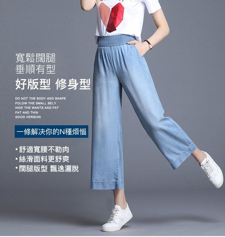 牛仔裤_36.jpg