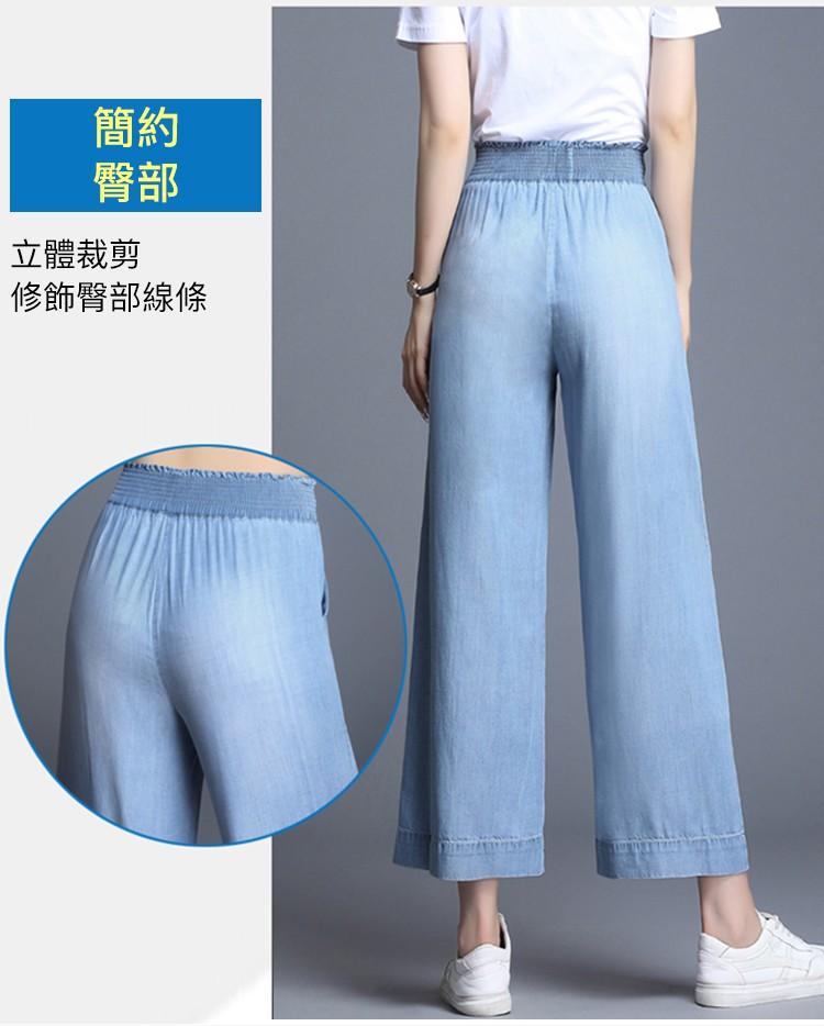 牛仔裤_49.jpg