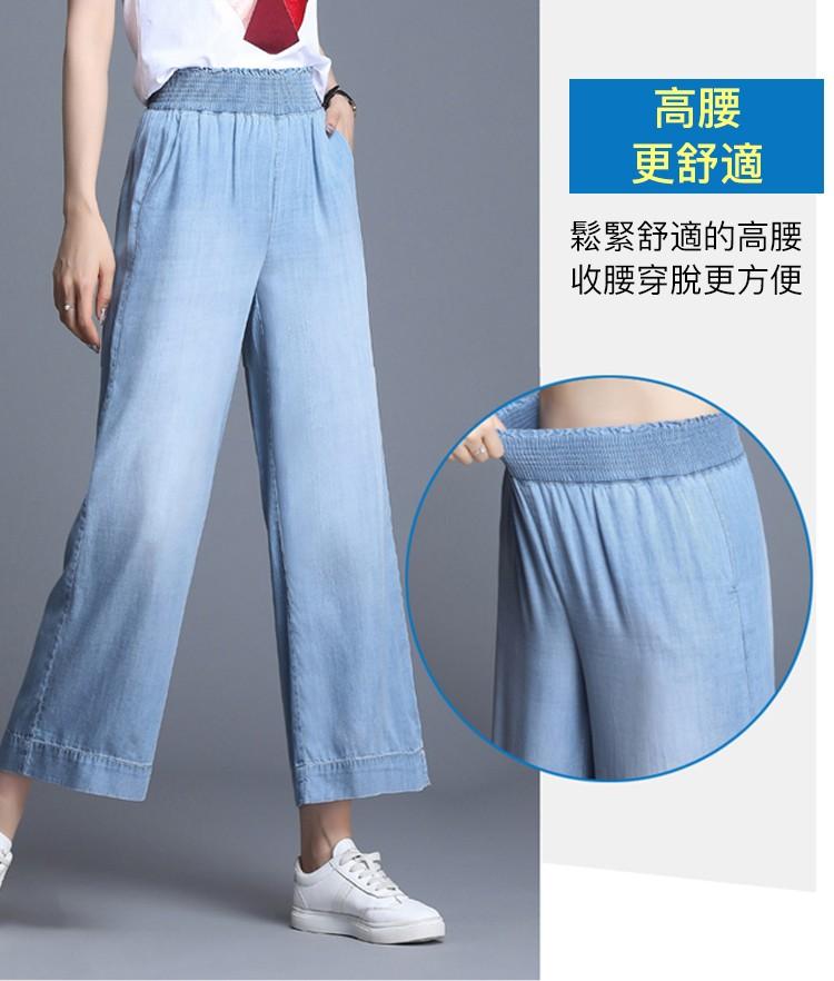 牛仔裤_47.jpg