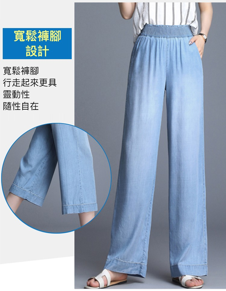 牛仔裤_78.jpg