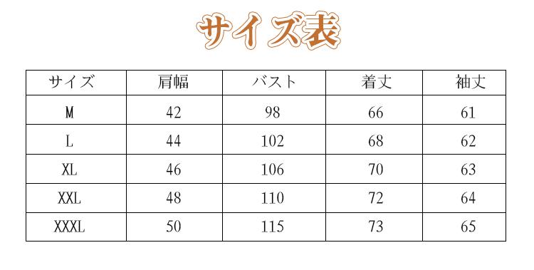 详情修改_10.jpg