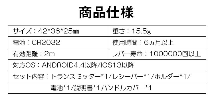 详情修改_23.jpg